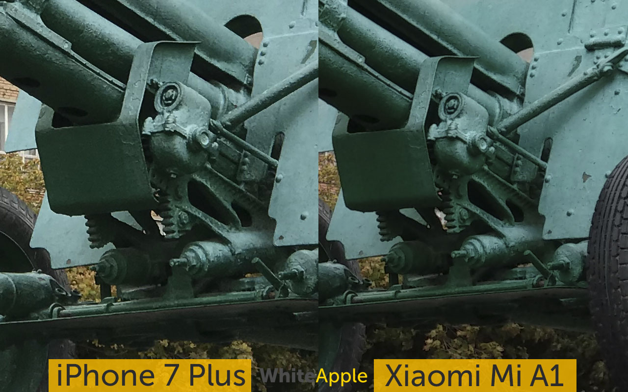 Тесты камеры Xiaomi Mi A1 vs iPhone 7 Plus - zoom 2x