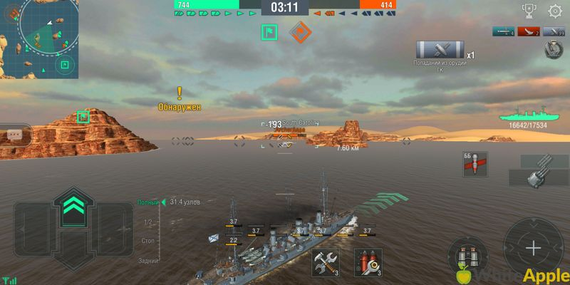 World of Warships Blitz на Xiaomi Redmi 5 Plus