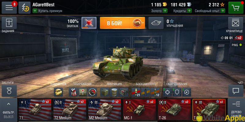 World of Tanks Blitz на Xiaomi Redmi 5 Plus