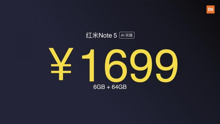 Xiaomi Redmi Note 5 6 GB 64 GB цена Китай